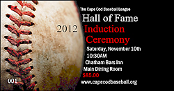 HoF_Ticket_250_2012.jpg